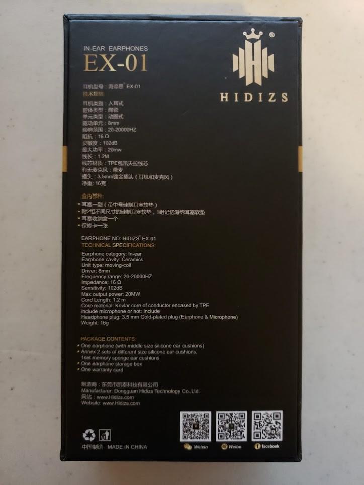 Hidizs EX-01 4