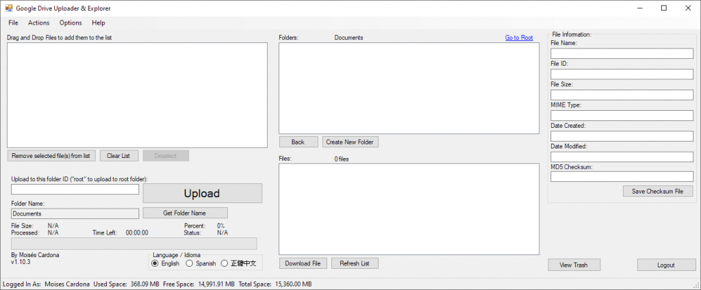 Google Drive Upload Tool v1.10.3