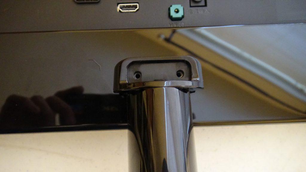 LG 29UM68-P UltraWide IPS Monitor - 23