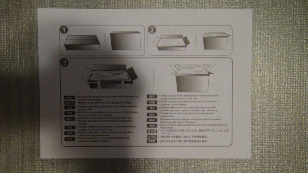 LG 29UM68-P UltraWide IPS Monitor - 6
