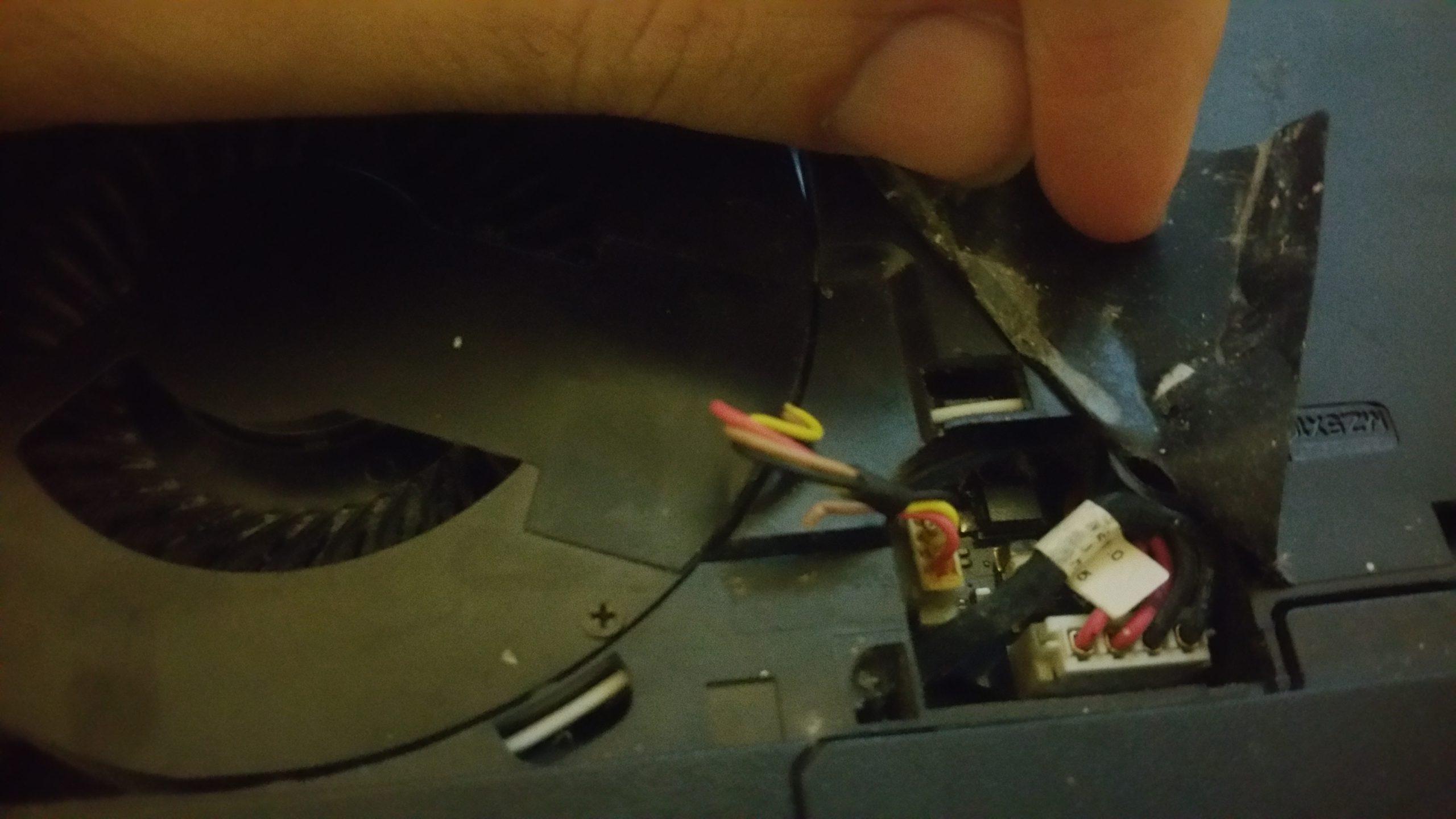 Lenovo Y510p fan - 7