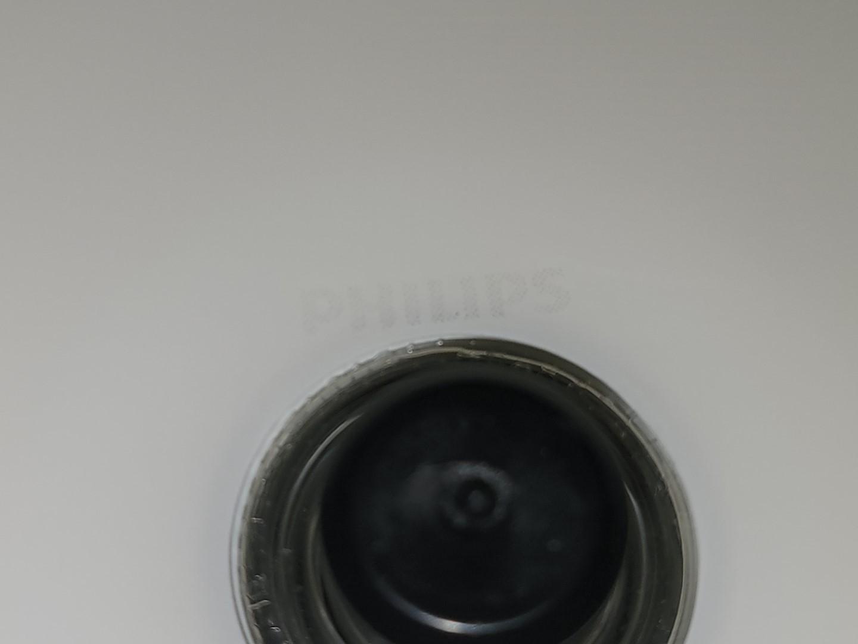 Philips BD-R DL 6