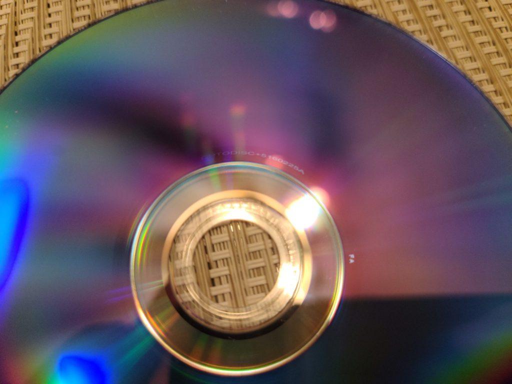 PlexDisc DVD+R 100pk 9