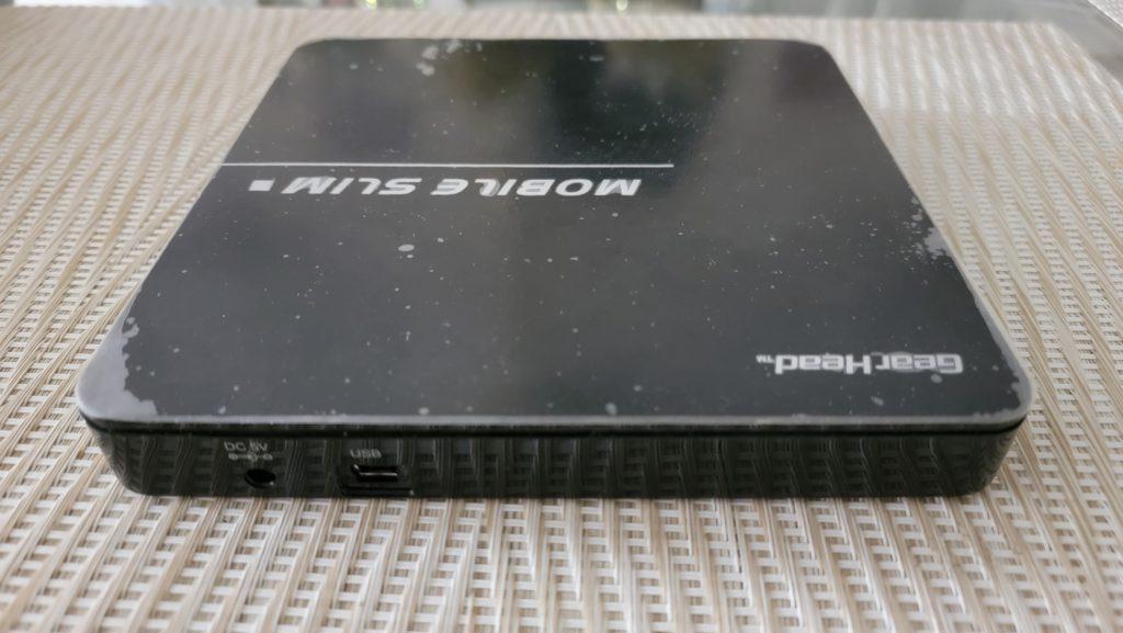 Gear Head Triple Format Mobile Slim External DVD Drive 7