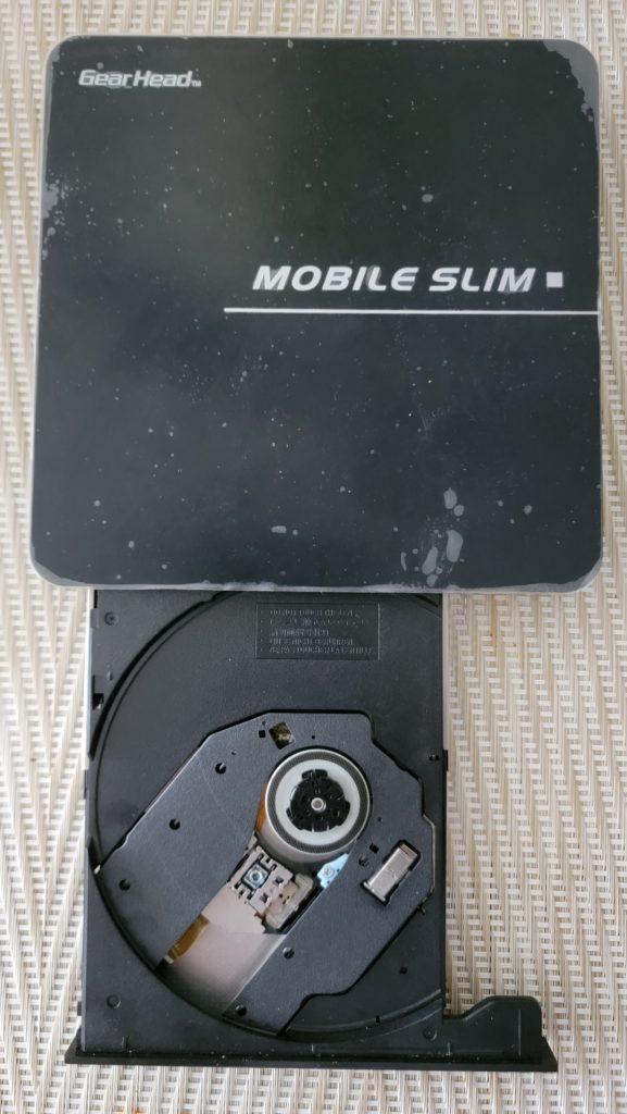 Gear Head Triple Format Mobile Slim External DVD Drive 8