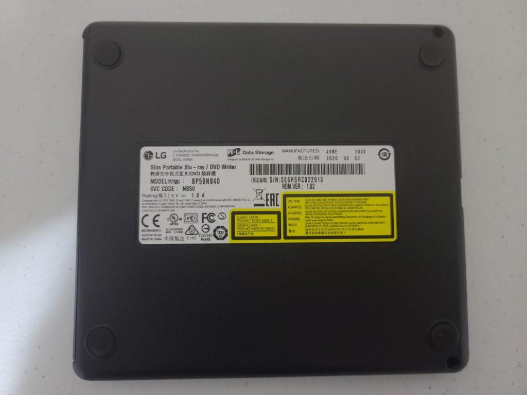 LG Ultra Slim Portable Blu-Ray Writer 11
