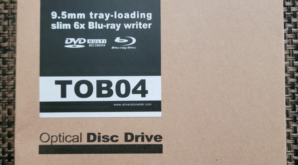 SilverStone TOB04 9.5mm Blu-Ray Drive box